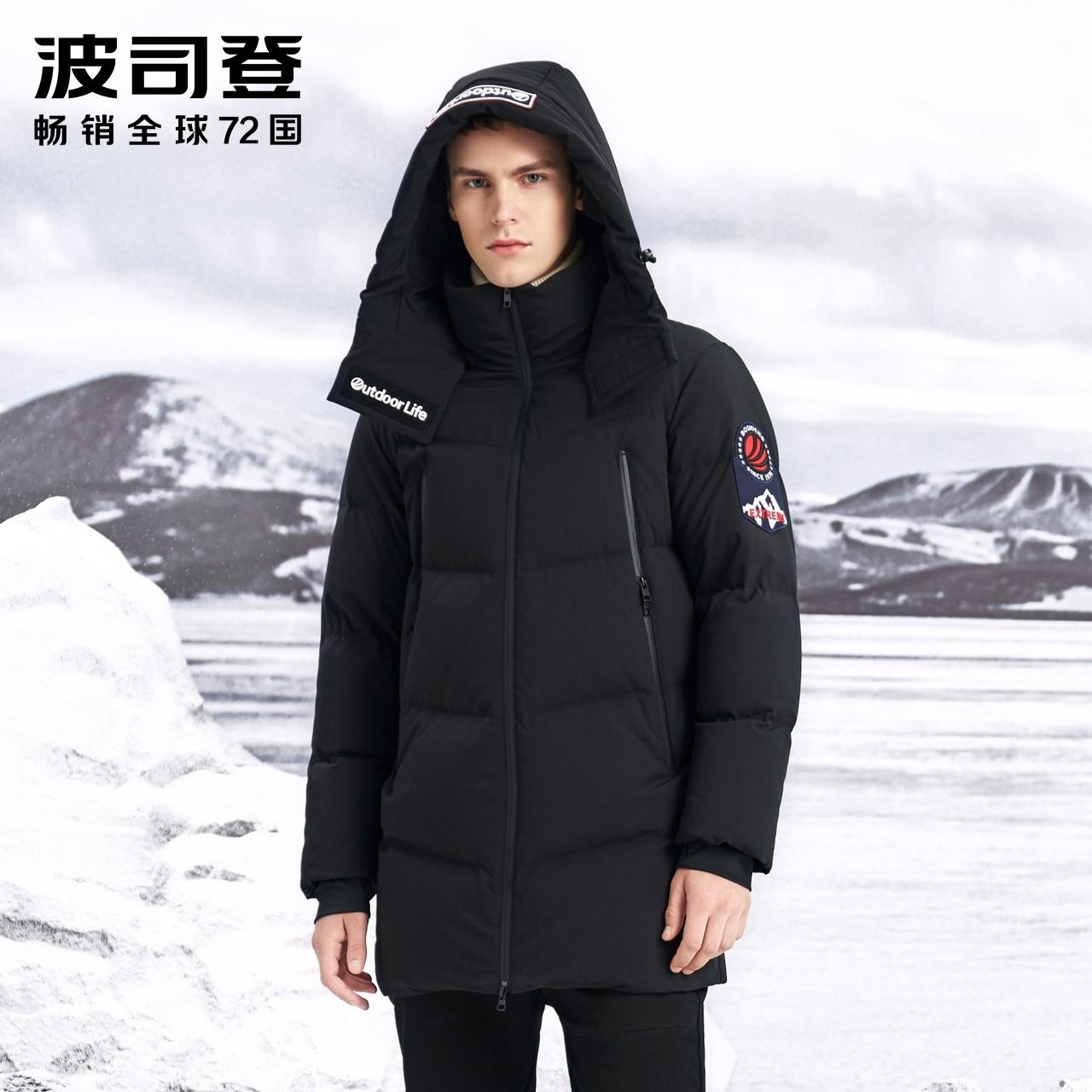 B90142039 2019  波司登羽绒服男鹅绒 新品极寒中长款加厚迷彩脱卸帽