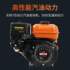New four-stroke high-pressure gasoline sprayer, agricultural garden fruit tree direct-connected disinfection and sterilization artifact sprayer