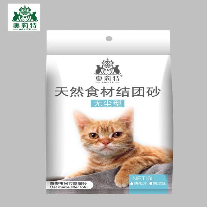 奥莉特 绿茶豆腐猫砂 原味豆腐砂水蜜桃玉米猫沙结团6L包邮无尘猫优惠券