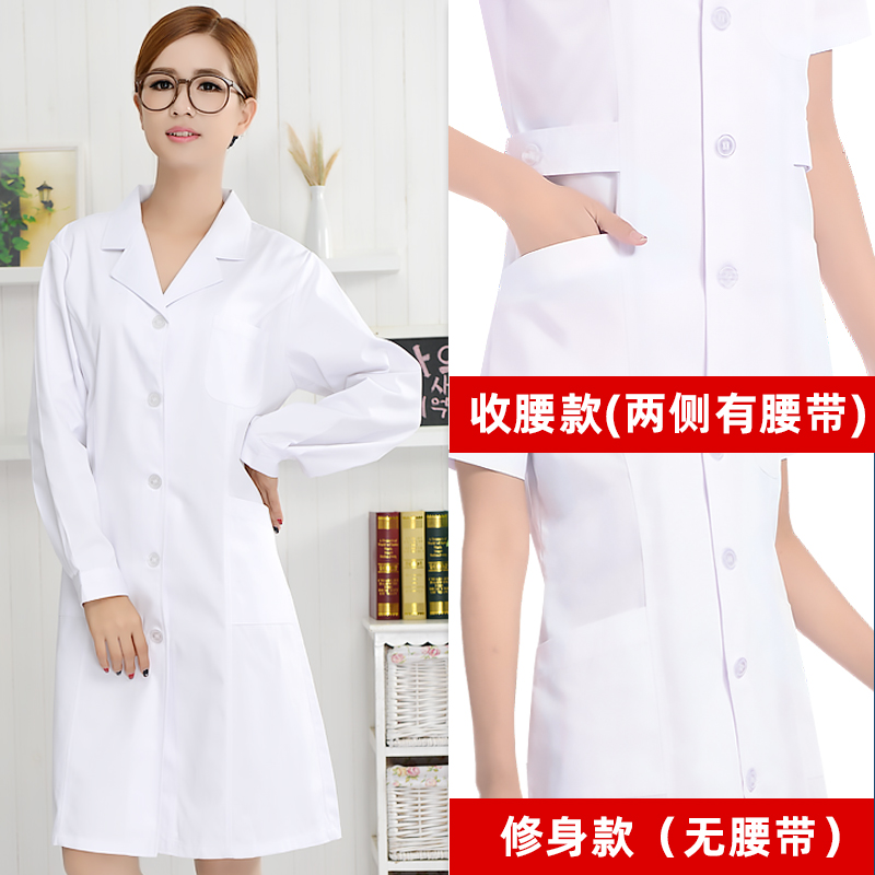白大褂长袖医生服女短袖大衣药店医师用工作服化学生实验室护士服