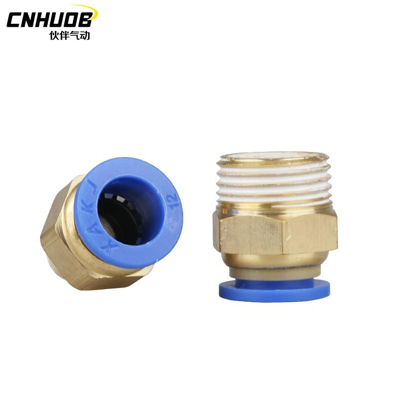气管接头螺纹直通PC8-02PC4-M5 6-01/10-03/12-04快插铜气动接头