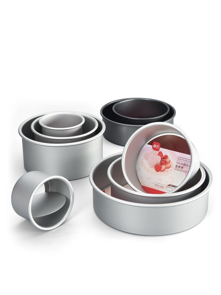 展艺圆形活底阳极戚风蛋糕模具4寸6-8-10寸不沾烘焙工具烤箱家用