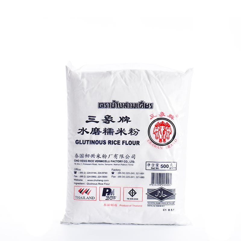 三象水磨糯米粉500g 家用冰皮月饼雪媚娘汤圆麻薯南瓜饼原材料