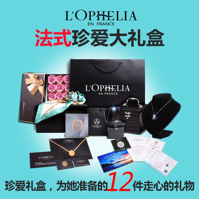 LOPHELIA法国大溪地黑珍珠项链吊坠送老婆送女友送妈妈爱的礼物