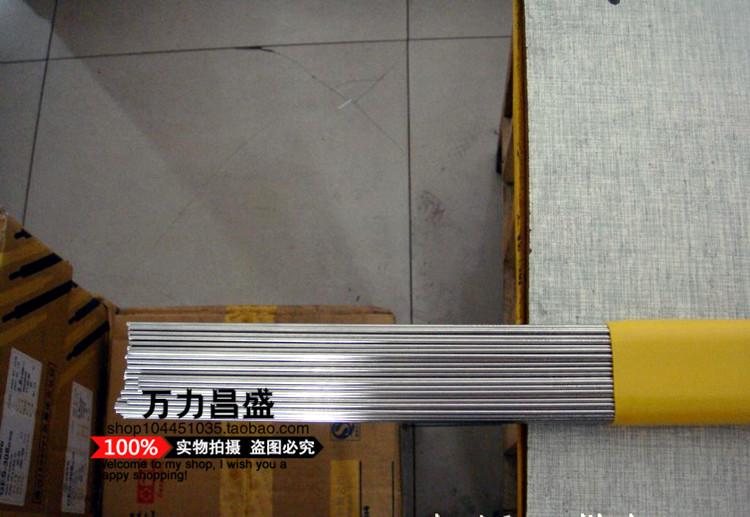 304不锈钢直条钢丝  光亮直条 可做鸟笼 钢条3.0mm粗一米长一根