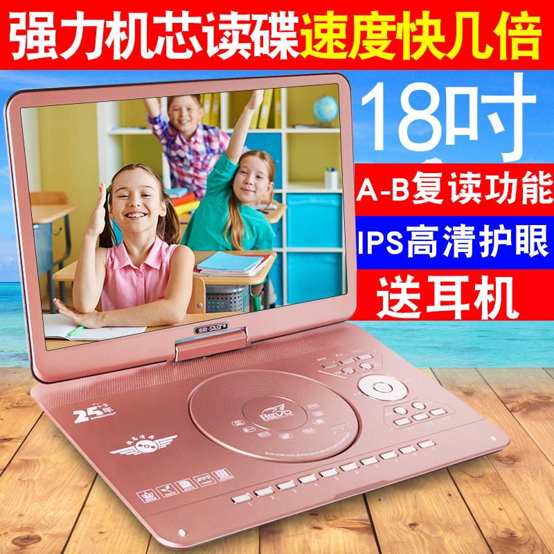 儿童小电视 evd 影碟机家用 vcd 播放机便携式 DVD 移动 198D 先科 SAST