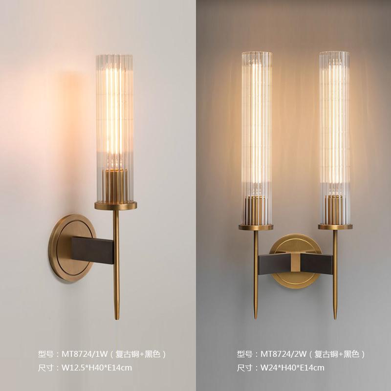 沐影全铜壁灯后现代轻奢客厅书房卧室简约北欧样版房别墅纯铜壁灯