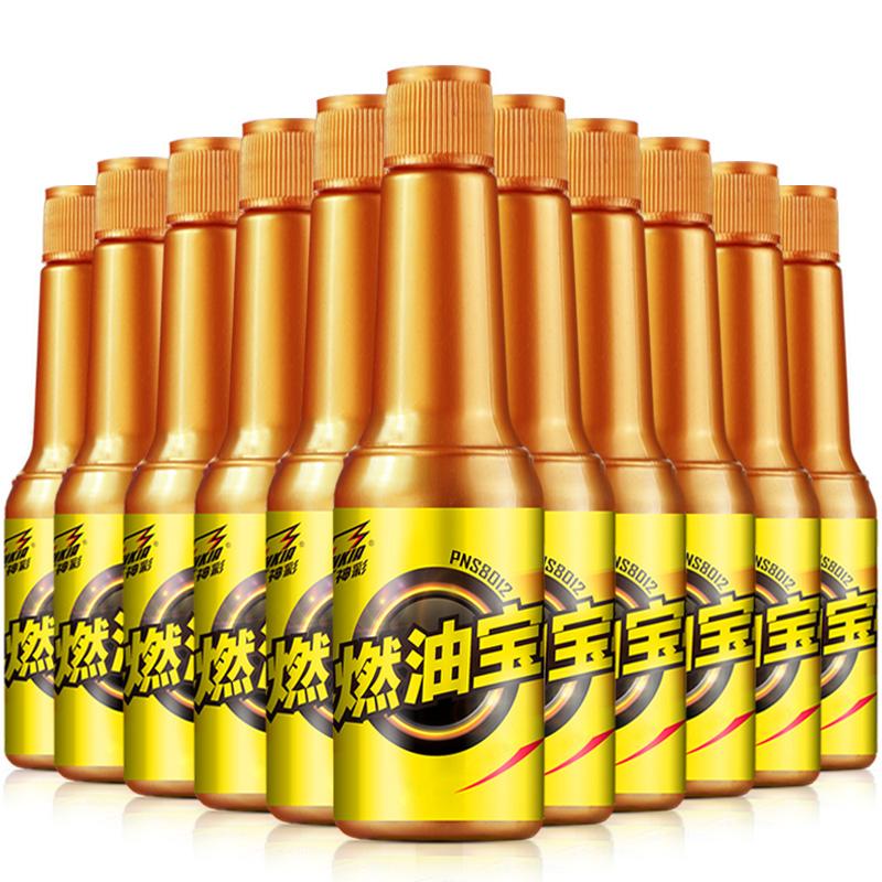 瓶套装 12 神彩燃油宝除积碳清洗剂燃油添加剂汽油添加剂汽车燃油宝