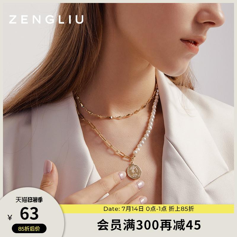 ZENGLIU复古装饰叠戴项链女夏小众设计感网红时尚个性双层锁骨链