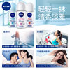 NIVEA beads liquid, men's armpit, armpit perfume, perfume, sweat, dew, sweat, body, fragrance, beads, sweat.
