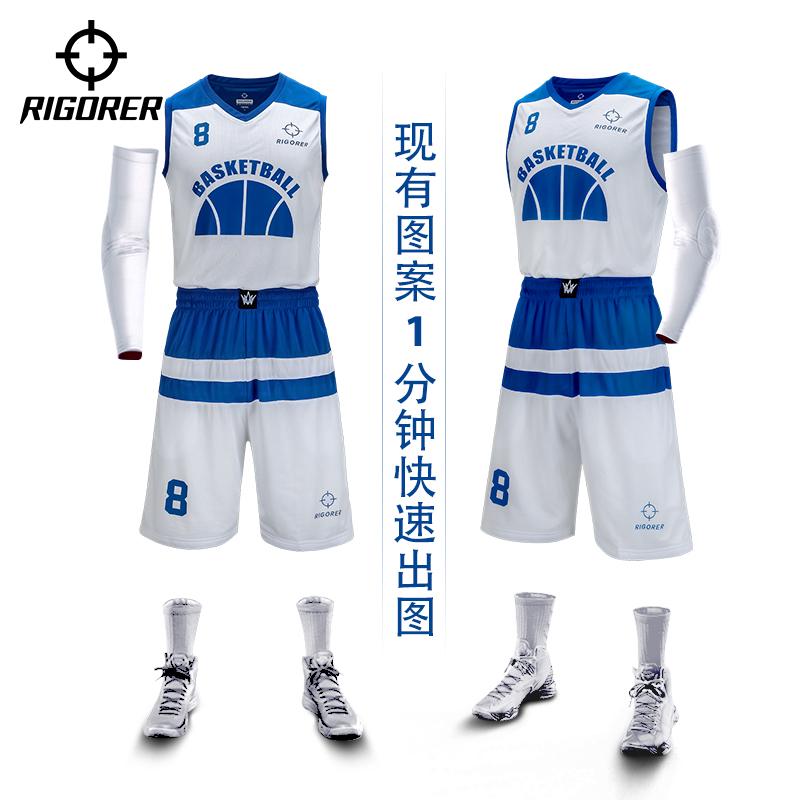 准者篮球服定制套装学生运动球衣背心训练比赛队服男士潮宽松印字