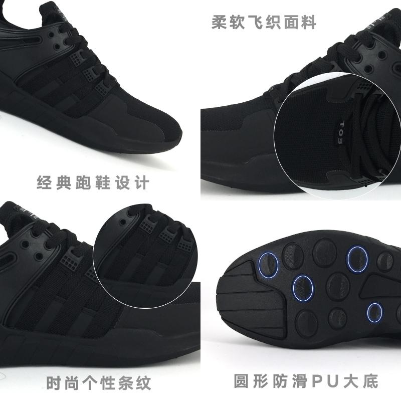 春季运动鞋男鞋子男内增高板鞋韩版透气休闲鞋冬季跑步鞋旅游潮鞋