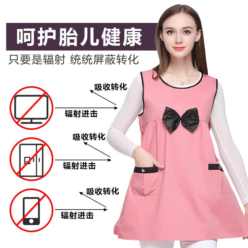 加肥加大防辐射服孕妇装正品孕妇反辐射上班衣服女肚兜四季连衣裙