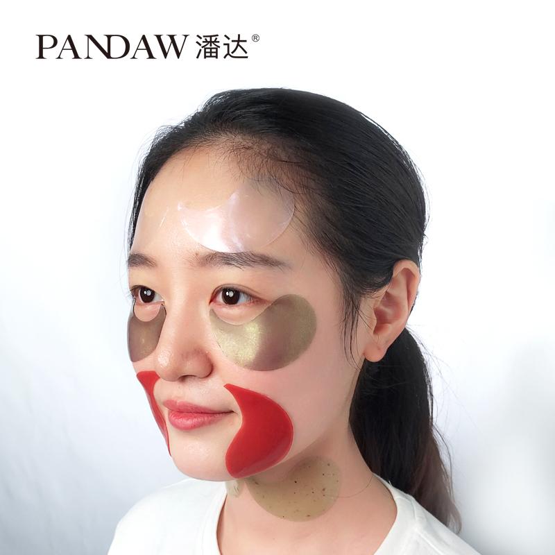 pandaw潘达海藻黑珍珠蛇毒眼膜贴淡化细纹黑眼圈眼袋紧致补水保湿
