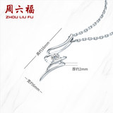 Saturday Fook Jewellery 18k Gold Diamond Pendant Female Clavicle Chain Diamond Necklace Pendant KGDB041425