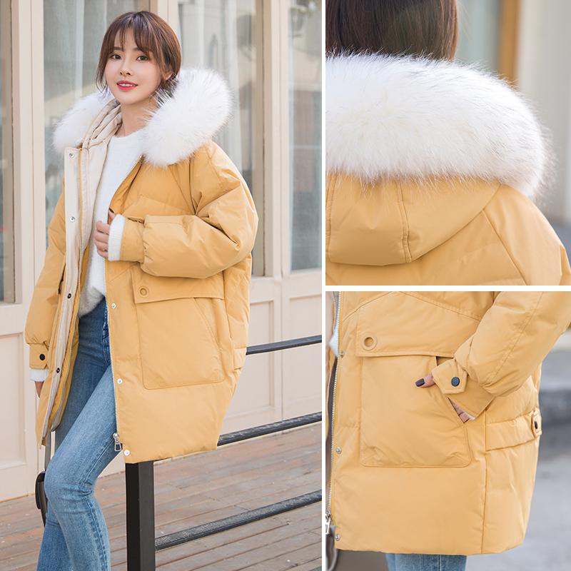 2020冬季新韩版羽绒服女中长款大毛领时尚百搭宽松白鸭绒加厚外套