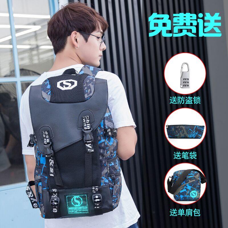 雙肩包男士揹包韓版中學生休閒大容量旅行包大學生書包男時尚潮流