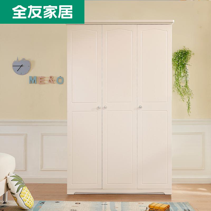 全友家私青少年卧室家具套房 韩式田园双人床书桌椅衣柜121106