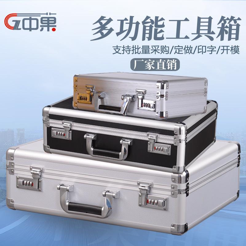 大号多功能文件装钱五金家用铝合金工具箱手提式密码保险箱收纳盒