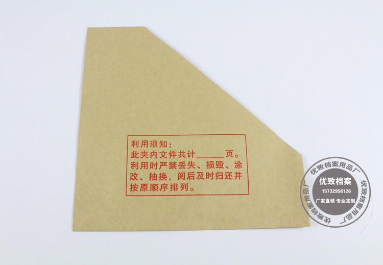 档案护角档案梯形包角无酸纸牛皮纸包角文书档案盒可按需订做