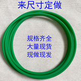 SMT industrial machine belt round belt firmly welded PU green light black rough surface can be customized antistatic