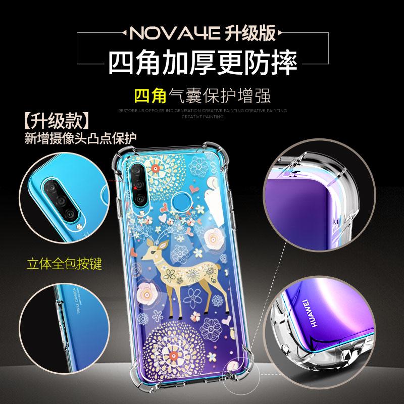 华为nova4手机壳nova3/3i/4/4e软硅胶女生透明套防摔nove3新潮男Nova3i带挂绳Nova4e个性创意nove4e全包nove4