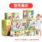 智邦eva泡沫积木大号1-2-3-6周岁男女拼装软体幼儿园益智儿童玩具
