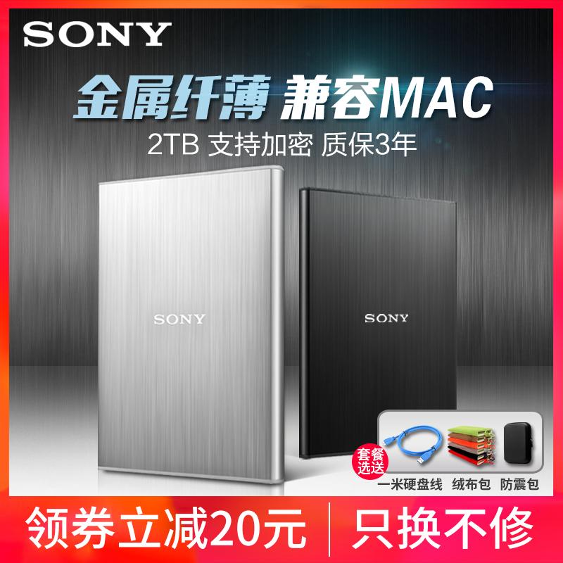 Sony/索尼行動硬碟2t 高速USB3.0金屬超薄加密2tb相容蘋果Mac電腦移動硬移動盤刻字定製正品儲存