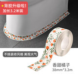 Toilet stickers Decorative edge Waterproof stickers Toilet Base Mat Anti-mildew Beauty seam stickers Corner corner stickers