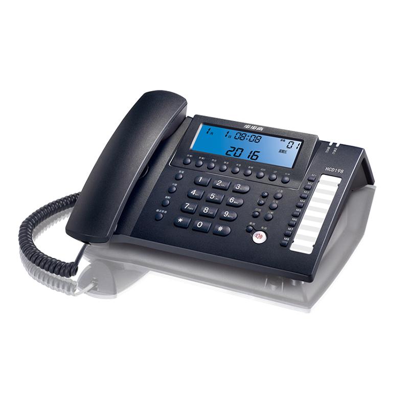 步步高HCD198有绳USB录音电话机商务办公座机自动录音弹屏名片