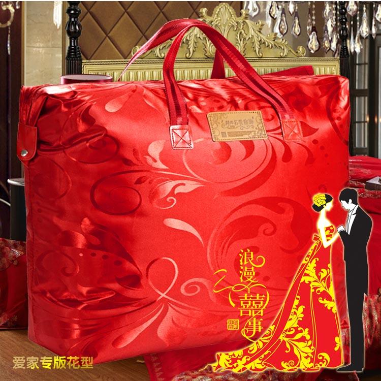 冬被春秋被夏被棉被子袋子結婚婚嫁婚慶紅色包裝手提收納袋 芙蓉