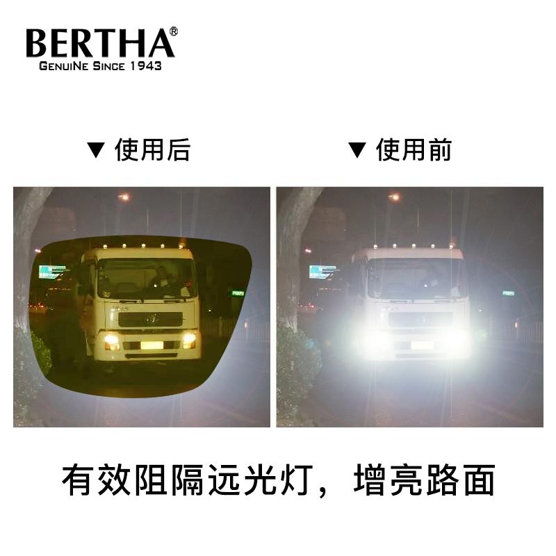 贝尔莎夜视眼镜开车专用女防远光灯日夜两用夜间驾驶镜偏光太阳镜