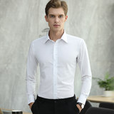 Ice silk shirt men's long-sleeved non-iron anti-wrinkle slim business high-end formal suit thin section suit white shirt men's summer