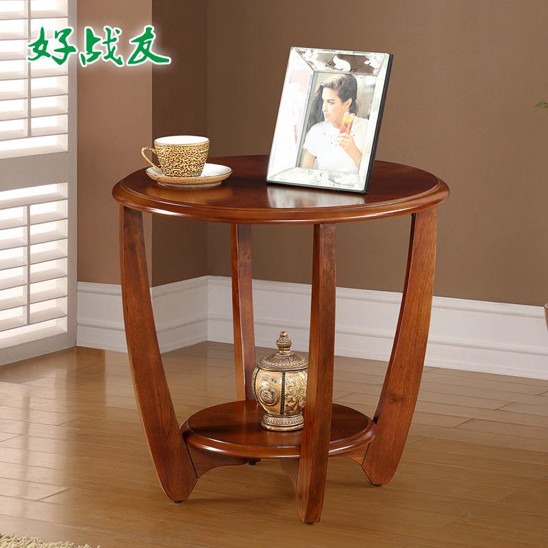 好战友美式沙发边几实木角几阳台小圆桌圆形茶几轻奢卧室简约边桌