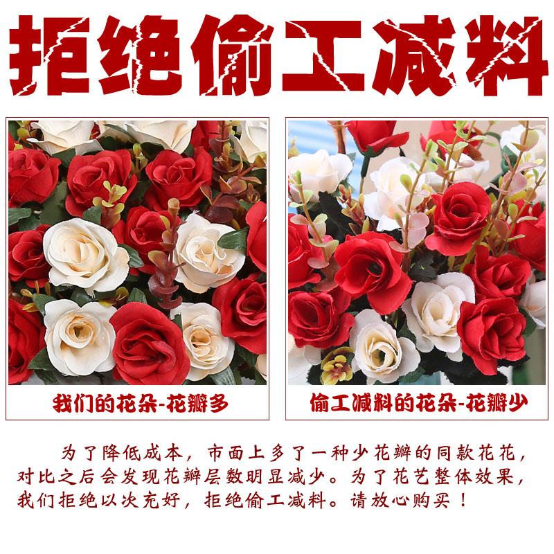 客厅装饰欧式塑料仿真花艺摆件室内摆设干花束盆栽茶几餐桌假花