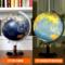 天屿 32cm大号台湾制造AR语音发声地球仪 高清2019学生用3D立体浮雕带灯发光摆件书房装饰家居摆设送儿童礼物