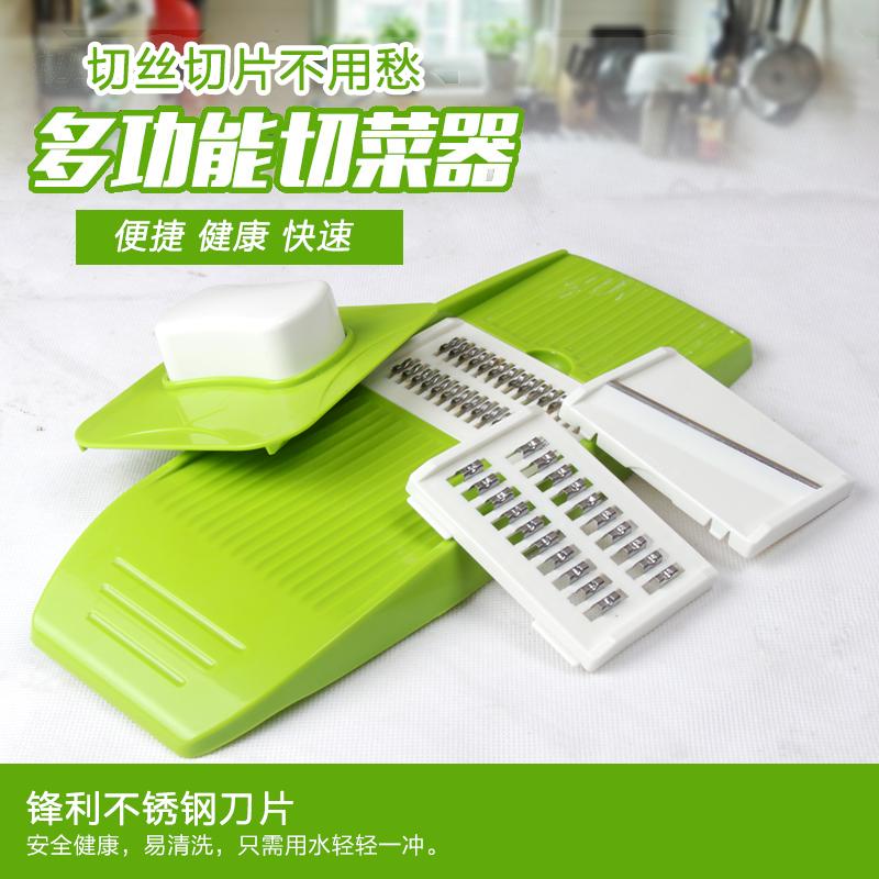 天天特价多功能切菜器厨房神器刨丝器擦片插菜板土豆丝擦丝切丝器
