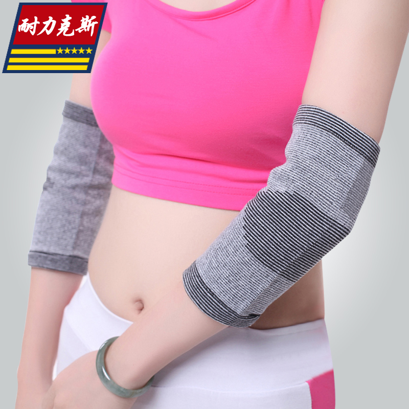護肘肘關節保暖護臂女護套薄款護手腕手碗套夏季透氣保護手臂袖套