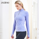 Zona light fitness quick dry top women breathable yoga clothes tight sports running vertical collar thin coat women's autumn and winter