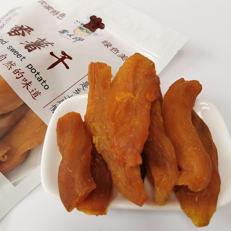 2斤薯大郎红薯干农家自制无糖无油无添加原味倒蒸软糯番薯地瓜干 No.2