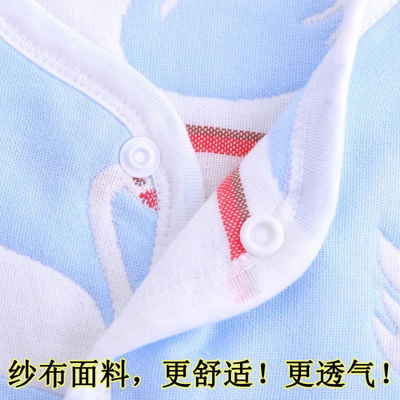 春秋婴儿纯棉纱布马甲新生儿薄款背心男童女童宝宝6婴幼儿0-3个月