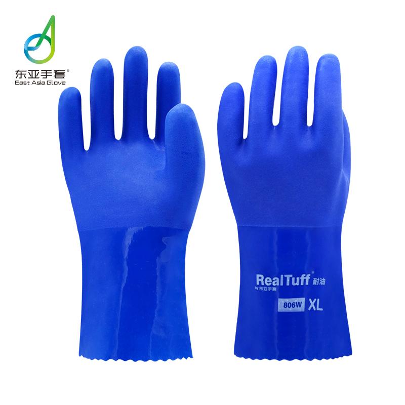 東亞806耐油手套工業耐酸鹼浸塑手套膠皮橡膠手套勞保機械加絨作7