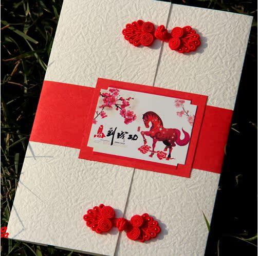 Buy yuan sheng ma yun lian mei chinese style retro handmade greeting buy yuan sheng ma yun lian mei chinese style retro handmade greeting cards chinese new year greeting card business greeting cards to send customers to m4hsunfo