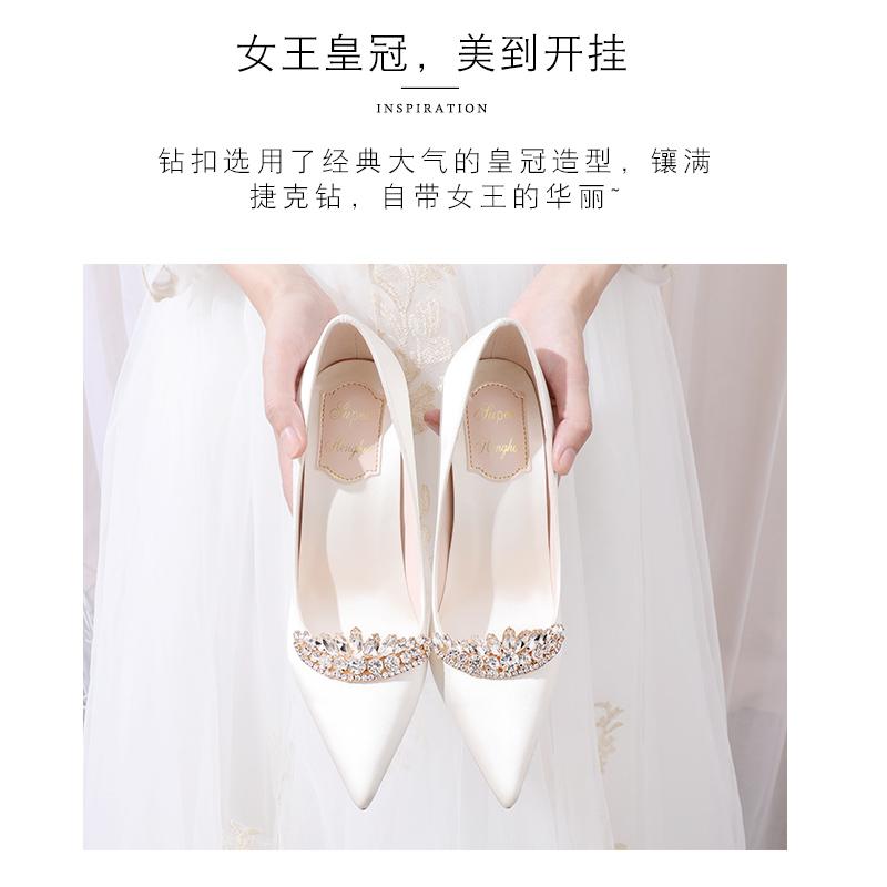 新款皇冠钻扣亮片高跟鞋宴会细跟绸缎白色婚纱新娘鞋 2020 婚鞋女