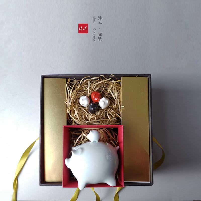 琅沐创意年代沐土萌物黑白红猪摆件储蓄罐花器饰品景德镇陶瓷创意