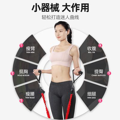 多功能健身器材哪个好