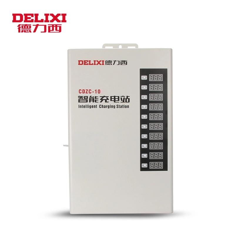 德力西10路智能充电站  壁挂式小区电瓶车电动车直充充电站充电桩