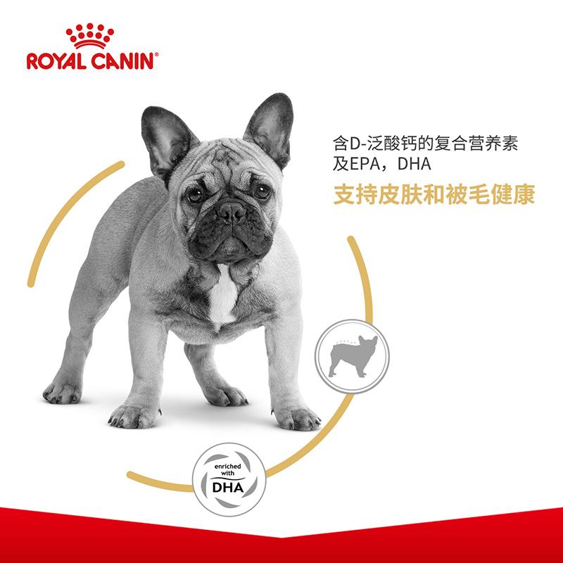 皇家狗粮 法国斗牛犬成犬粮FBA26/3KG*2 犬主粮 法斗粮优惠券