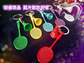 羽毛球挂件乒乓球网球球包公仔钥匙扣圈链饰运动比赛奖品纪念礼品