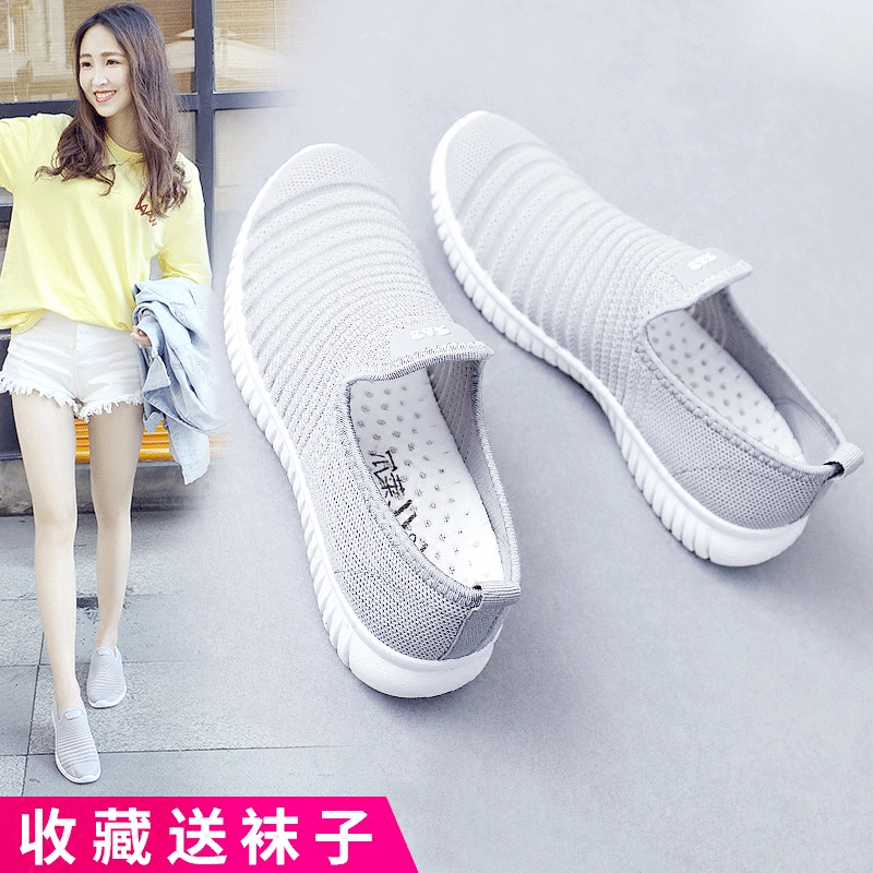 小白鞋女 夏季新款一脚蹬韩版百搭镂空白鞋透气网面布懒人鞋子  2020
